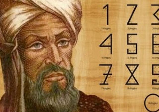 MUHAMMAD IBN MUSA AL-KHWARIZMI: THE FATHER OF ALGEBRA