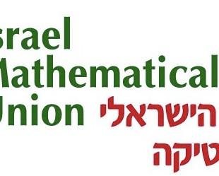 JEWISH STEM