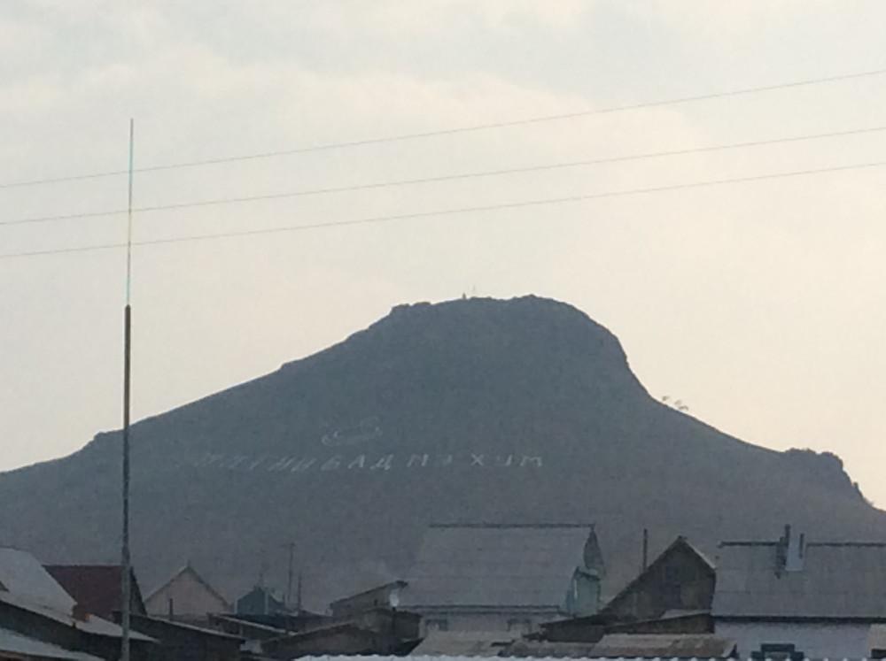 Вездеход Самурай. Священная гора