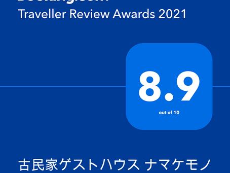 Booking.com レビューアワード受賞