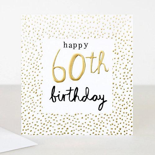 Caroline Gardner- 60th Birthday