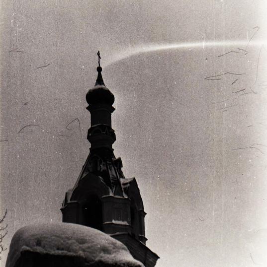 06 Блик Церковь 1.jpg