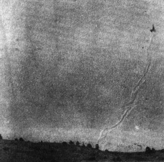 44 След взлета НЛО.jpg