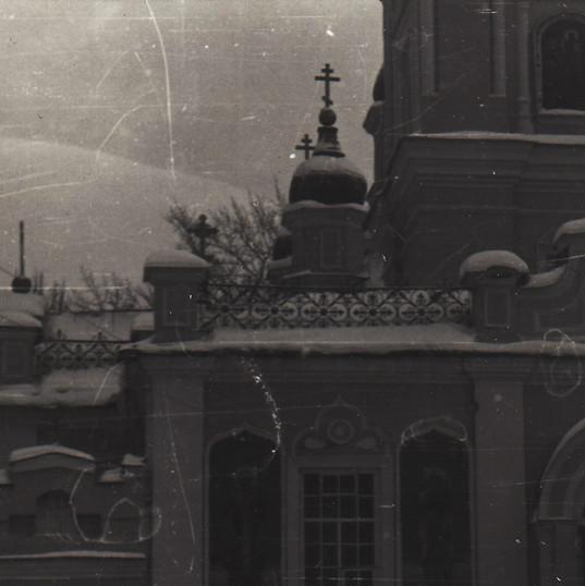 08 Блик Церковь 3.jpg