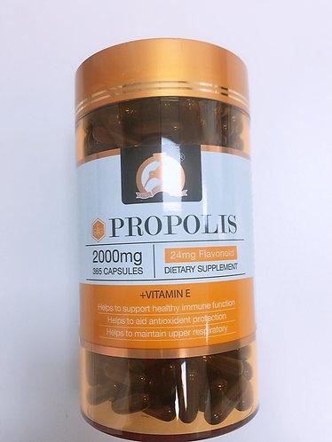 [Kiwi Gold Kiwi] Propolis 키위골드키위 프로폴리스 2000mg 365c <50,000>