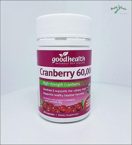Good Health Cranberry 60000 굿헬스 크랜베리 50캡슐 <28,000>