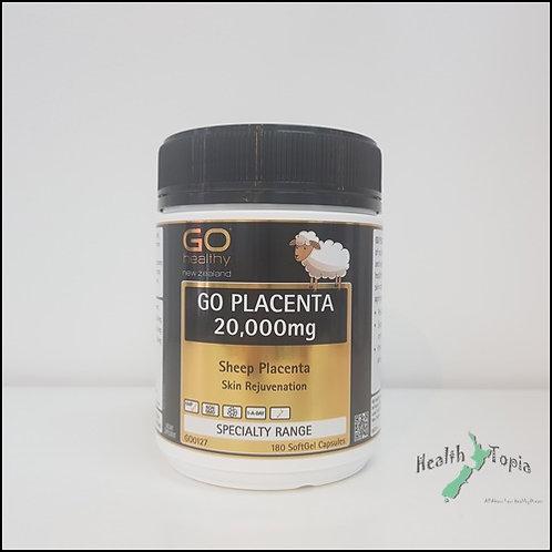 Go Healthy Placenta 양태반 <50,000원>
