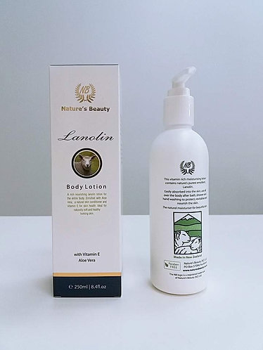 [Nature's Beauty] Lanolin Body Lotion (250ml)