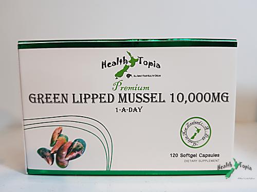 Health Topia Green Mussel Oil 초록홍합오일 1000mg (10만원)