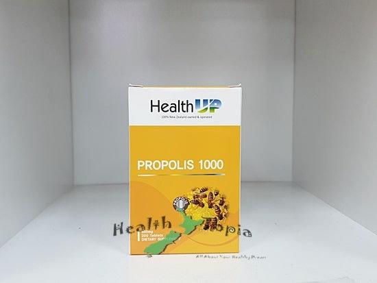 Health Up 헬스업 프로폴리스 츄어블 1000  200t <50,000>