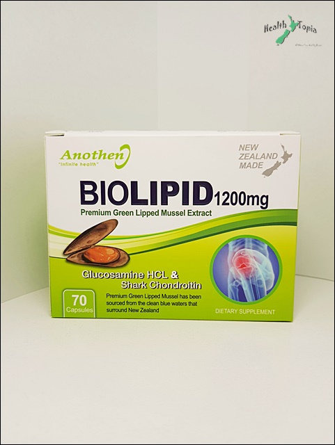 [Anothen] Bio Lipid All In One 아노덴 바이오리피드 70c<35,000>