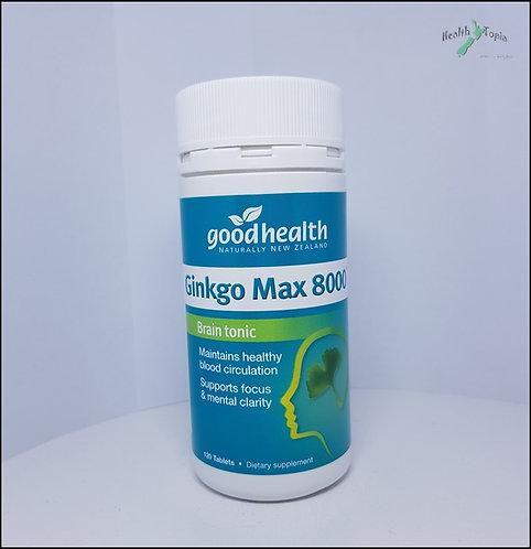 Good Health Ginkgo Max 굿헬스 은행 8000 120t <36,000>