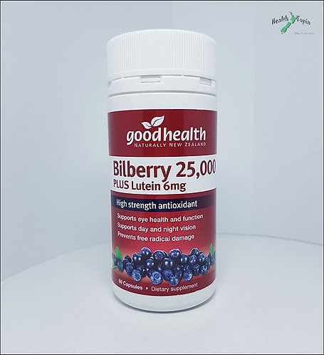 [Good Health] Bilberry 25,000 + Lutein 6mg 굿헬스 빌베리+루테인 60c<36,000>