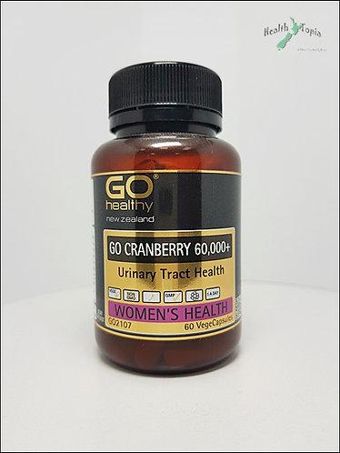 Go Healthy Cranberry 60000 고헬씨 크랜베리 60vc <28,000>