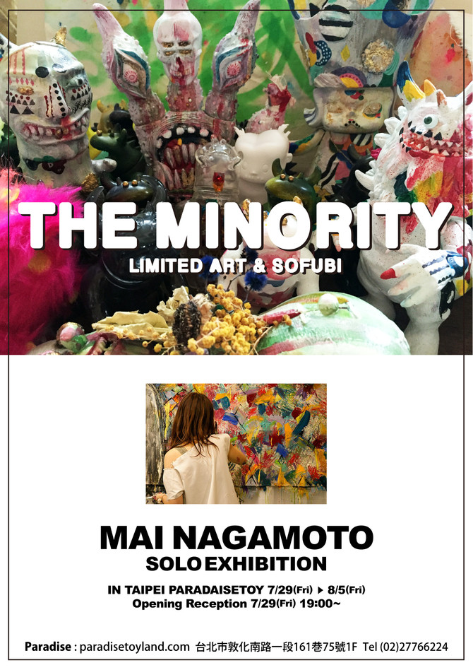 MAINAGAMOTO 2016 Taiwan Solo Exhibition
