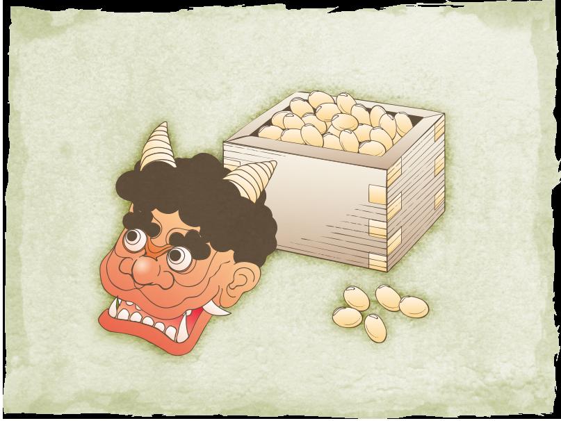出雲大神宮 岡山 神社 地鎮祭 節分 節分祭 豆まき