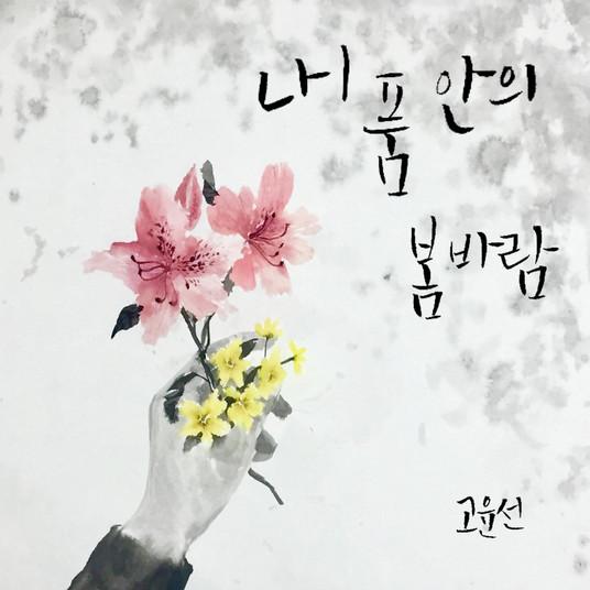 앨범이미지 4.jpg