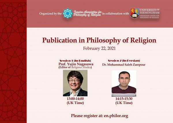 Iran Publication Seminar.png