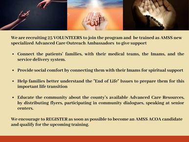 Advanced Care Outreach Ambassadors(ACOA), launching soon....