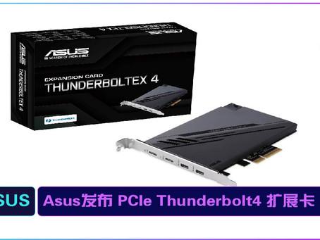 Asus发布 PCIe Thunderbolt4 扩展卡