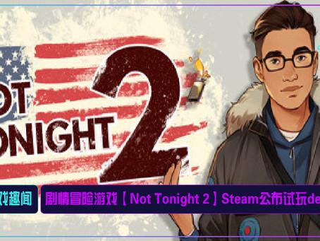 剧情冒险游戏【Not Tonight 2】Steam公布试玩demo