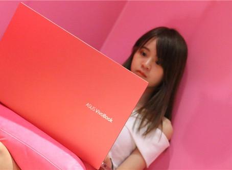 【Asus VivoBook S15测评】超轻薄机身+大胆撞色设计:想要成为时尚OL就靠它!