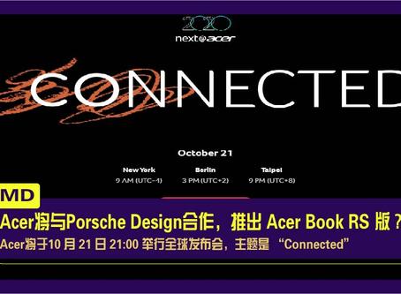 Acer将与Porsche Design合作,推出 Acer Book RS 版