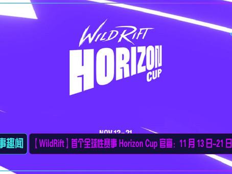 【WildRift】首个全球性赛事 Horizon Cup 官宣:11 月 13 日-21 日举办