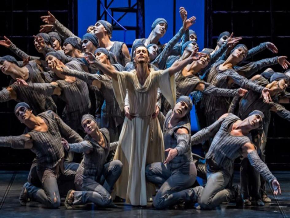 Театр балета Эйфмана.