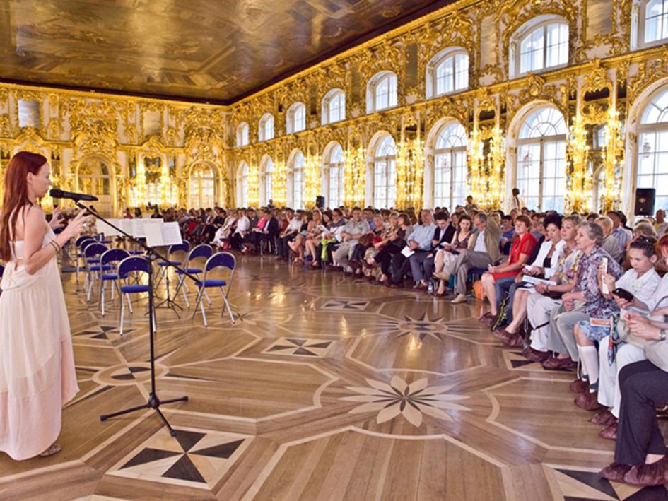 Дворцовые концерты.