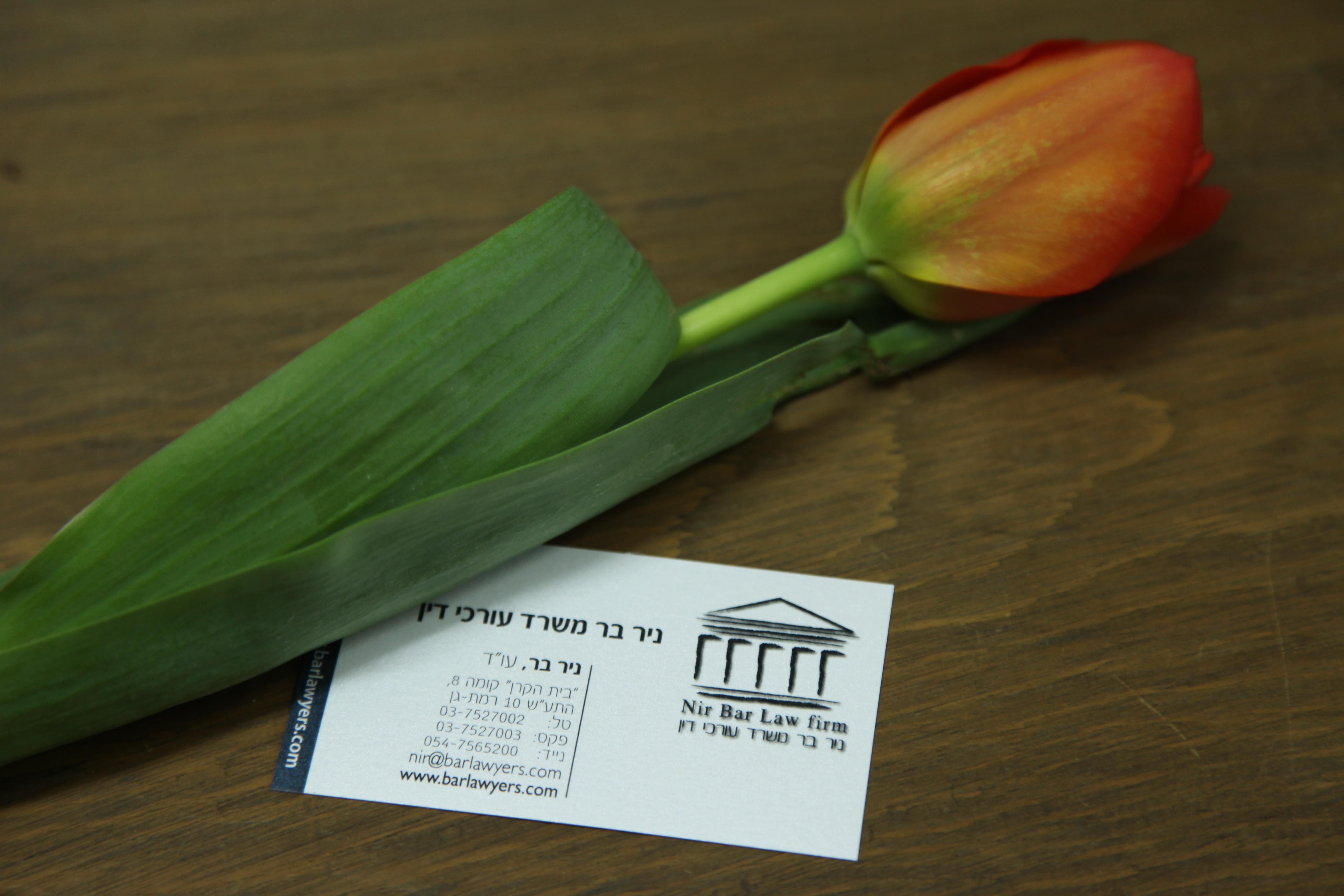 כרטיס ביקור על שולחן הישיבות