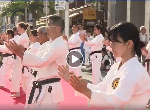 Shisochin kata ( 四向 鎮 )