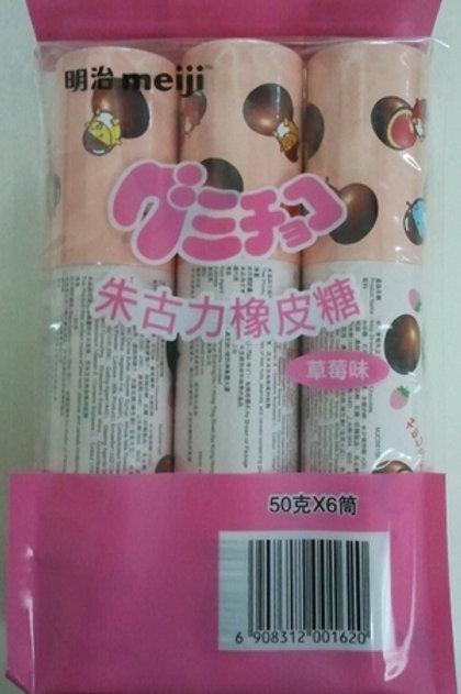 FS0023明治筒裝朱古力草莓橡皮糖 50g