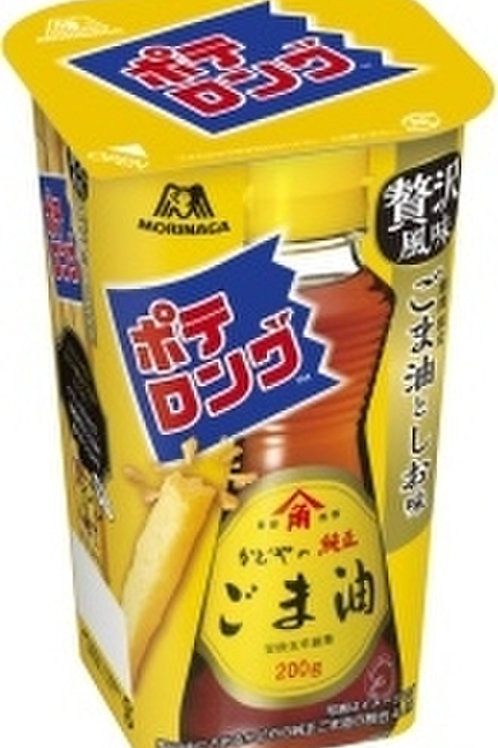 F13818 Morinaga 森永麻油鹽薯棒 43g x (3pcs)