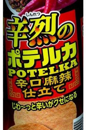F14215 BOURBON百邦辛烈麻辣薯片 75g 10pcs