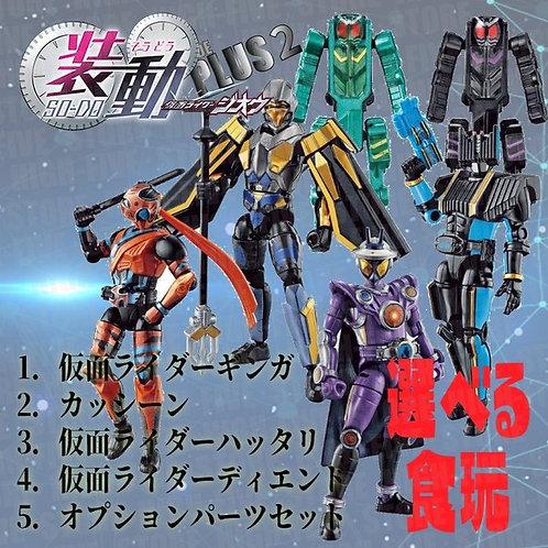 F12970 Bandai 懞面超人裝動公仔 香口膠 第10彈 1's (隨機一款)