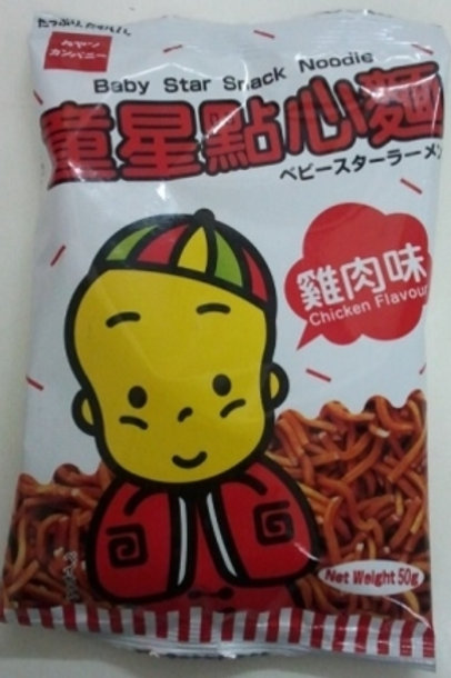 FS0003_3童星點心麵 (雞肉味) 50g (3包裝)