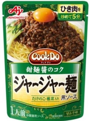 F13755 Ajinomoto 味之素日式炸醬麵醬料 1 人前 80g (2pcs)