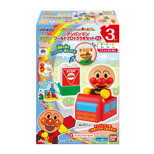 F13185 Bandai 麵包超人世界清涼糖第 3 彈 1's
