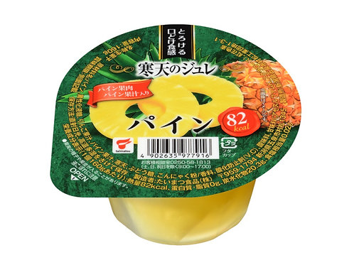 F12665_2 Taimatsu大松菠蘿果肉寒天啫喱 160g (2個裝)