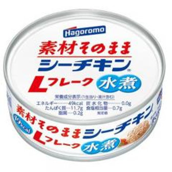 F13504 Hagoromo 水煮吞拿魚 70g