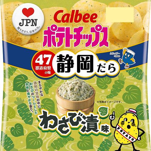 F14180 Calbee 卡樂B 靜岡芥末漬味薯片 55g 12pcs