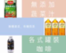 Pastel Retail Coffee Photo Collage.jpg