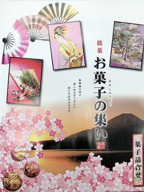 F7174 日本江戶祭御果子雜錦禮盒 23's