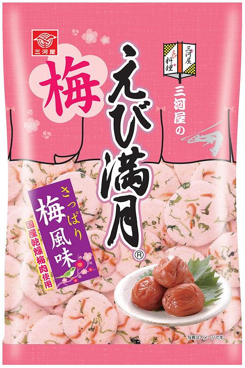 F12705 三河屋滿月梅味蝦餅 70g