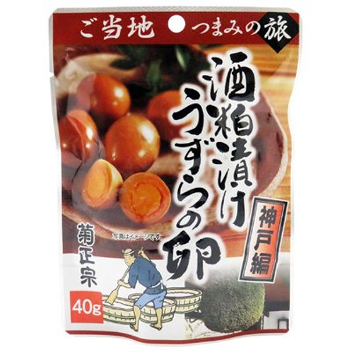 F13099 Kikumasamune 菊正宗酒粕鵪鶉蛋餸酒小食 40g
