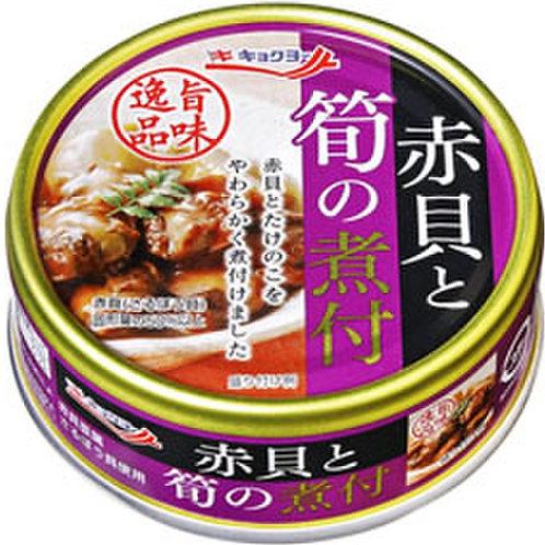 F13734 Kyokuyo 極洋筍煮赤貝 65g (2pcs)