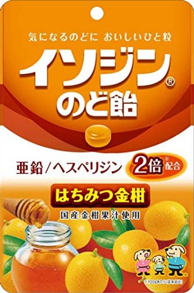 F13005UHA 蜂蜜柑桔潤喉糖 75g