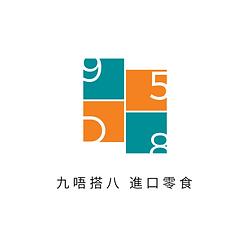 Teal and Orange Boxes Art & Design Logo2