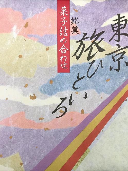 F7115 日本江戶祭東京之旅雜錦草餅禮盒 18's
